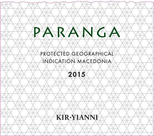 Kir-Yianni-Paranga-White-2015